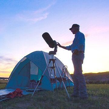Nebraska Star Party